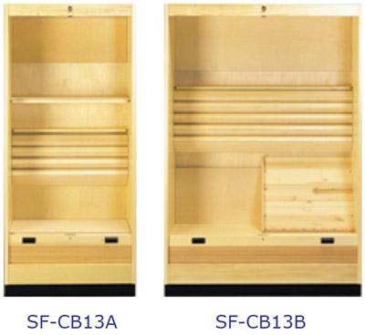 Lervad Tool Cabinet - Virgin Interior